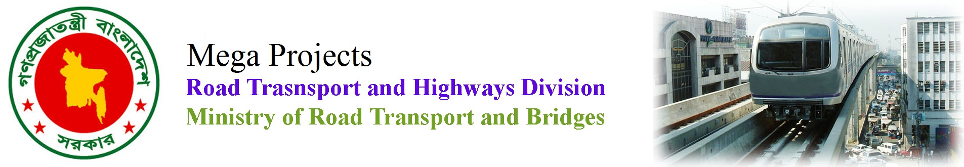 Road Transport and Highways Division